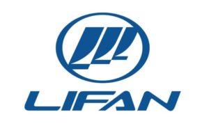 Выкуп авто Lifan