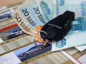Быстро продать свой автомобильв Подольске по выгодной цене