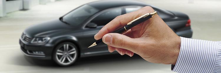 Скупка автомобилей в ЦАО на выгодных условиях