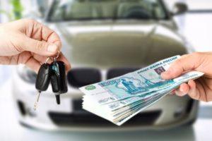 Продать автомобиль в Люберцах выгодно и дорого